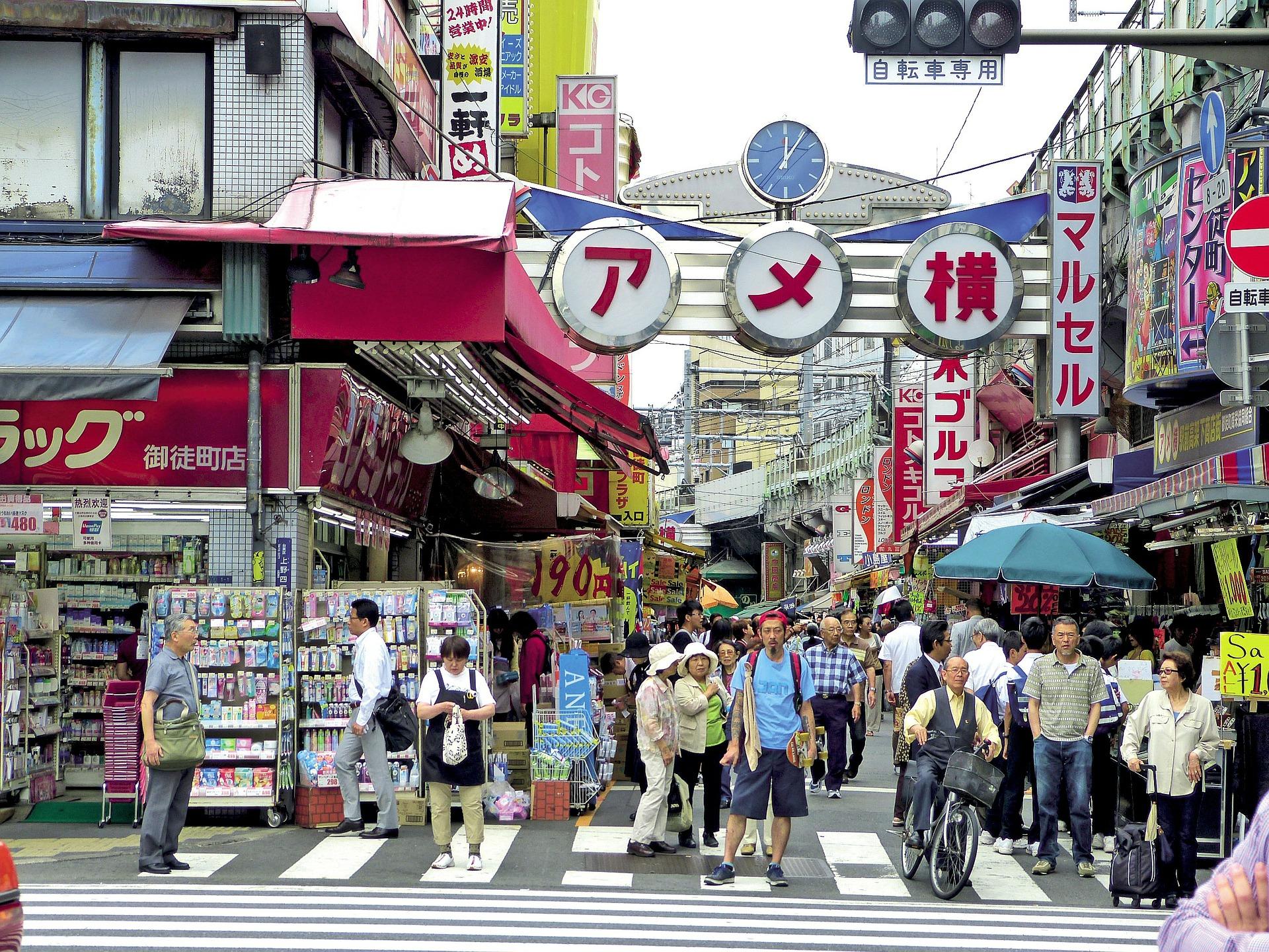 tokyo/ueno