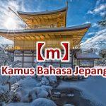 【m~】Kamus Bahasa Jepang untuk Belajar Bahasa Jepang