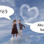 Terima Kasih dalam Bahasa Jepang